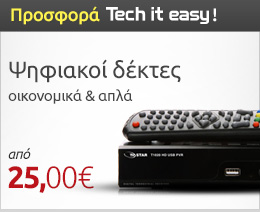 Offer_Ψηφιακοί_Δεκτες